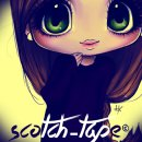 Photo de scotch-tape