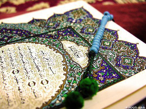 « Ach-hadou an lailaha illa allah wa ach-hadou anna Mohammadan Rassoullallah ».