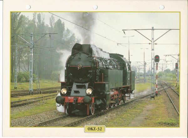 OKZ-32