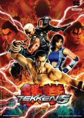 Tekken 5 (Dark Resurrection)