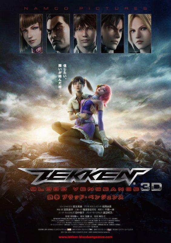 Tekken Films