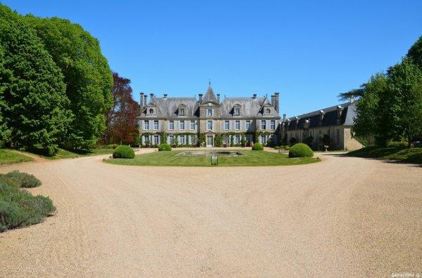 Château de Curzay-sur-Vonne (Vienne 86)