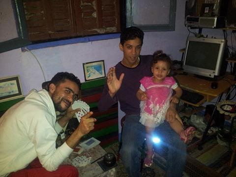 Salam Alikoum la famille