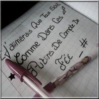 → Article Deux ! ♥