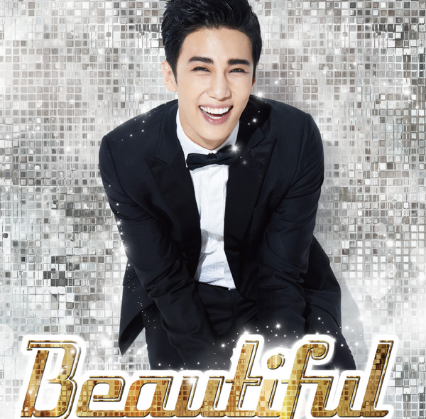 Park Jung Min - Beautiful ~ Everyway I see you work it's beautiful. I just want you in my world naega meonjeo dagaga my heart will show. You are my moonlight I'll be your sun nae ane neoneun deo keojyeoga ♪