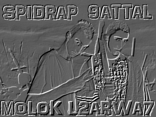 Molok L2arwa7