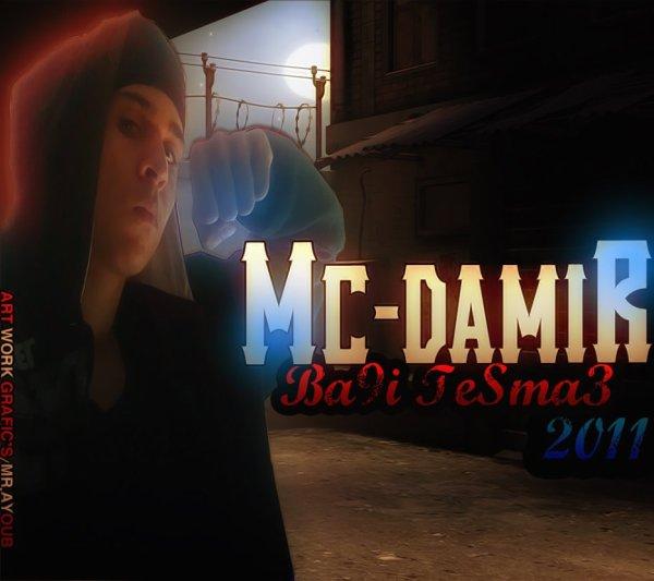Mc-DaMiR