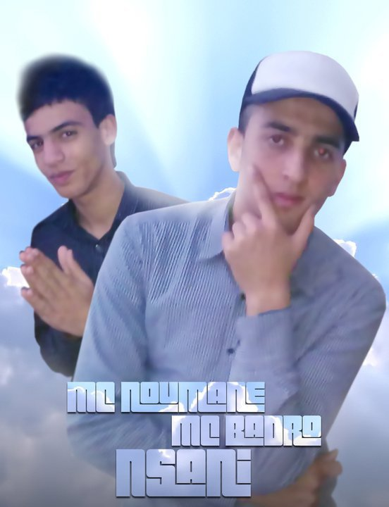 Mr Badro Feat Mc NOumane-__NSsani