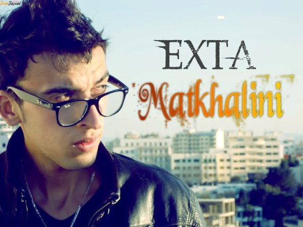 Exta - Matkhalini