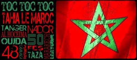 tu ne peux t`empecher d`iiiiinsulter ! Le Maroc Reste iiiiindétronable ; Tu Comprend Miiiiieu Maiiiiintenant Pourquoiiiii Les Autres PéteDesCables !