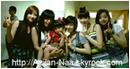 Photo de Aziian-Naa