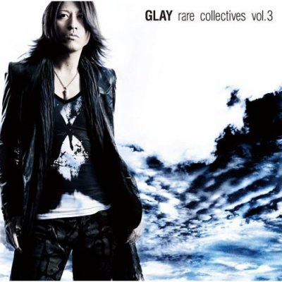 Rare Collectives Vol.3     ~fiche cdglay 20