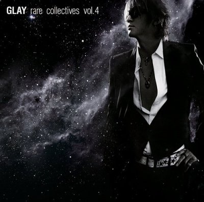 Rare Collectives Vol.4     ~fiche cdglay 21