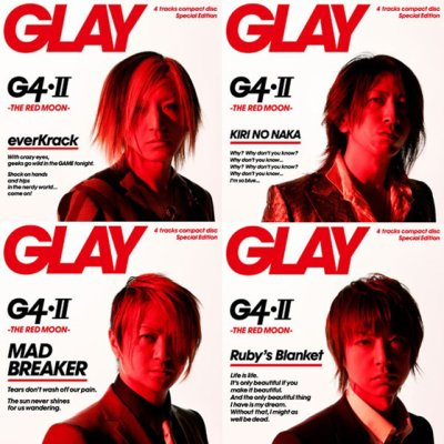 G4 · II -The Red Moon-    ~fiche cdglay 24