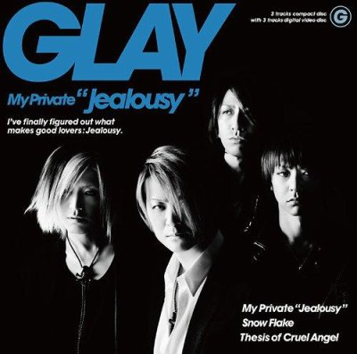 "My Private ""Jealousy"" ~fiche cdglay 25"