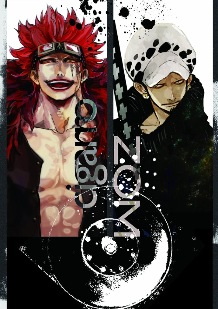 Les images de Tsukari
