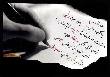 كلام من قلب ♥♥ حمزتــــــــــــي