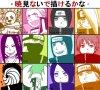 realy-akatsuki-history