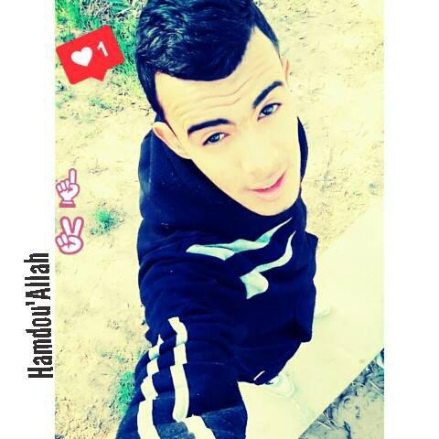 #Hamdou'Allah