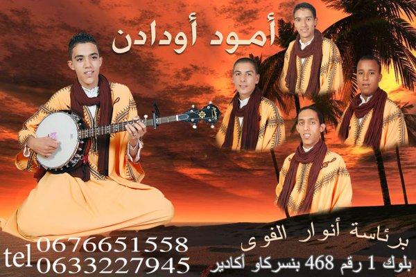 Amoud Oudaden