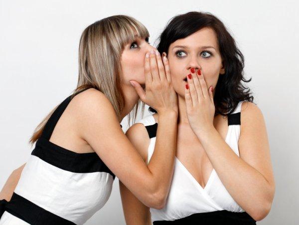 black gossip sites