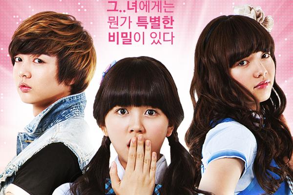 Ma boy | Drama coréen (2012)