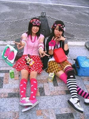 Harajuku=> le quartier des jeunes