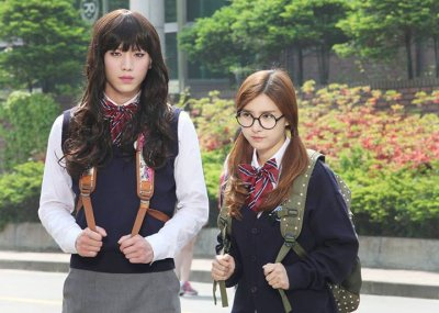 After School Bokbulbok