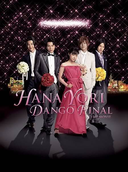 Hana Yori Dango - Le Final