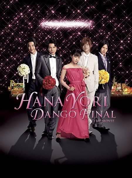 Hana Yori Dango - Le Final