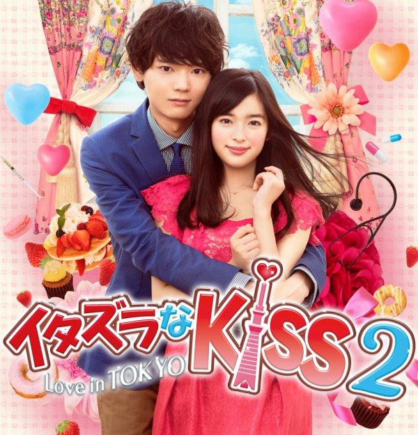 Itazura Na Kiss 2: Love In Tokyo