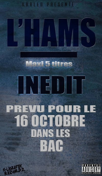 """Projet avant l'album: """"Mon cercle Vicieu"""""""