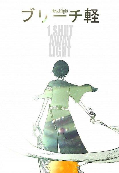 Chapitre 1 - un rayon de lumière apparaît