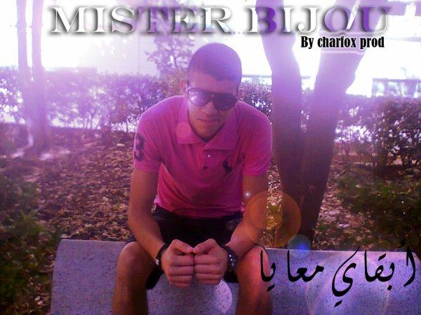 Mister bijou ab9ay m3aya 2014