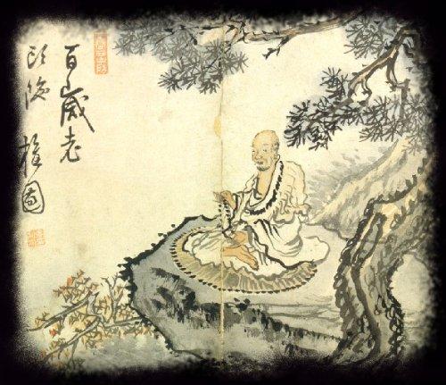 Une vision de la sagesse orientale...