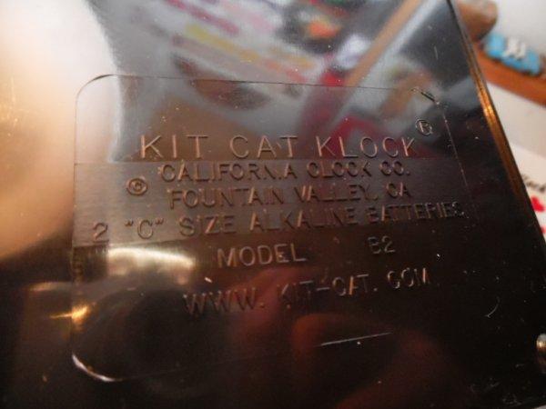 kit kat clock