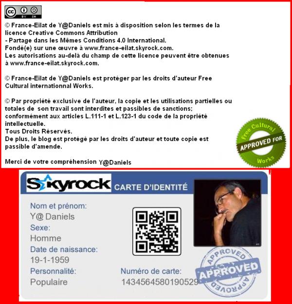 France-Eilat est un Blog fait en deux langues français - anglais