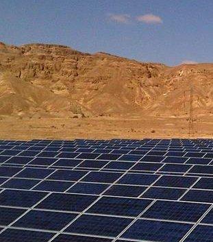 Eilat – d'Hier à Aujourd'hui