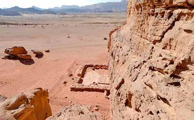 The National Park Timna Valley