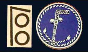 Masonry in Eilat