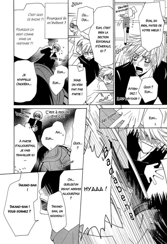Chapitre 1 - Onodera Ritsu no baai 1