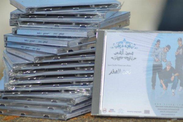 Album  (Ta7et Ssifr)