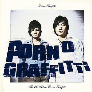 Best Blue's / Porno Graffitti - Hitori no Yoru (2004)