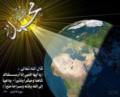 كل عام والأمة الاسلامية بألف خير وراية الاسلام دايما عاليا انشاء الله . مولد أفضل خلق الله محمد رسولنا الكريم