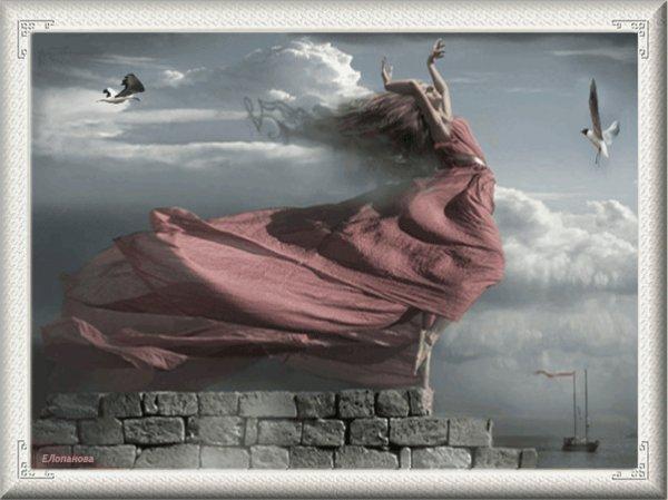 Savourer le vent...