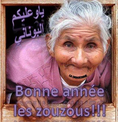 BONNE ANNEE!!!