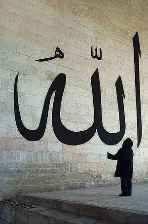 Louange à Allah