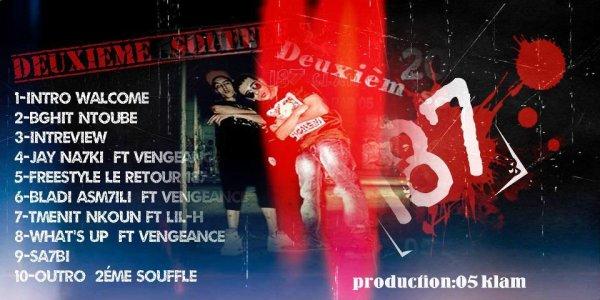 2éme Souffle / What's Up (feat: Vengeance) -C (2012)
