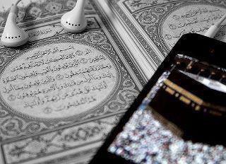 Pas besoin de GPS, Alllah Subhanahu wa ta'ala m'aide quand je suis en détresse.....{♥}...Pas besoin d'aller voir un voyant, tout se trouve dans le saint coran.....{♥}...Pas besoin de traîner, je conserve mon temps pour prier.....{♥}...Pas besoin de toute méchanceté, notre prophète ('alayhi salat w salam) n'était pas rancunier.....{♥}...Pas besoin de vulgarité, ma religion est celle du respect ♥