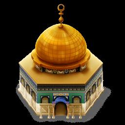 """♥ Le Prophète [ Sali A3leyhi Wa Salem ] à dit """" Nul ne fait de bonnes actions aussi valeureuses que prier , réconcilier les gens et avoir un bon comportement """" ."""
